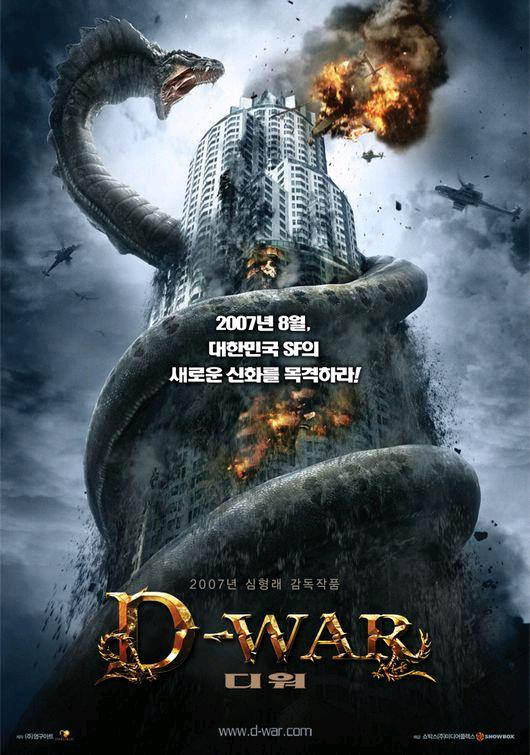 movieposter new28 100 Most Astonishing Movie Posters