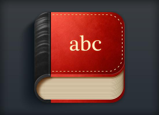 book icon design inspiration