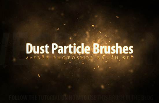 free dust brushes