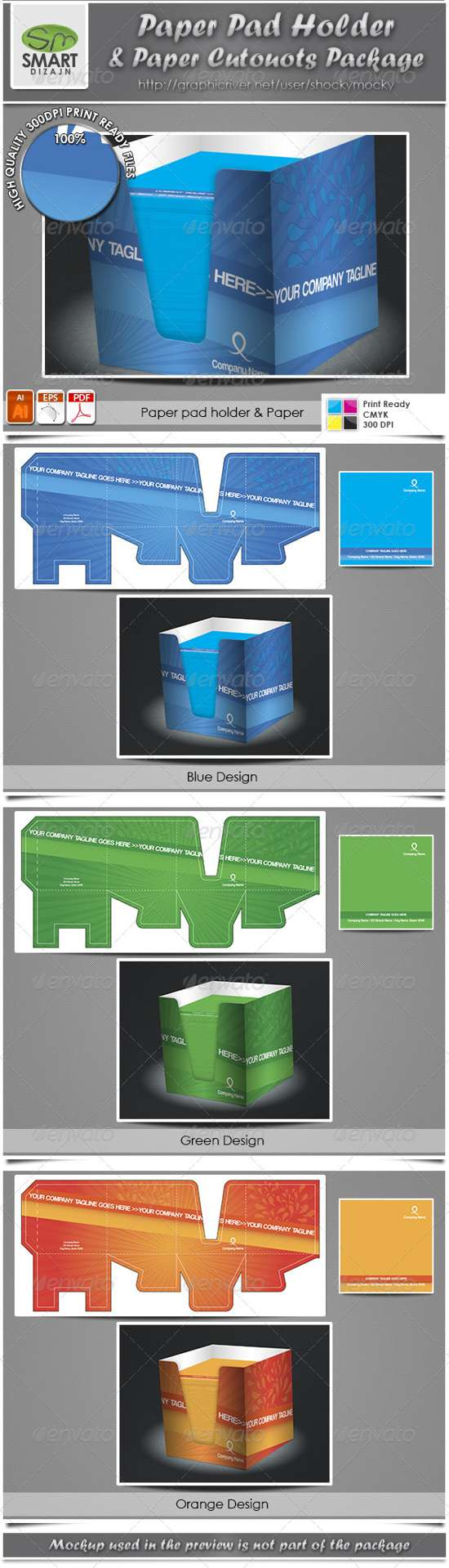 paper pad holder packaging template