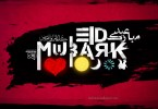 30 Beautiful Eid Wallpapers for Desktop
