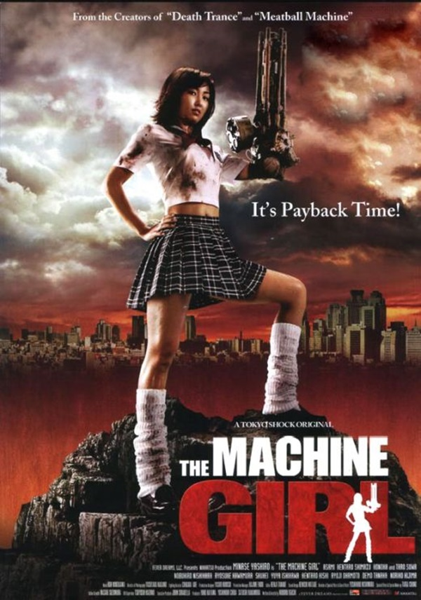 Sexiest Movies Posters of all time1 (44)